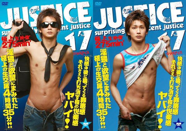 Gay justice