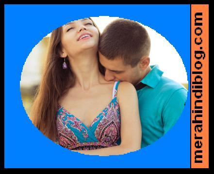 महिलाओं को पुरुष का उनकी गर्दन पर चूमना बहुत अच्छा लगता है - Kiss on the neck