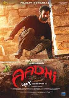 Aadhi First Look Poster