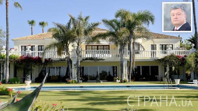 Порошенко и Ко готовят себе плацдарм в Испании, выводя средства и скупая недвижимость