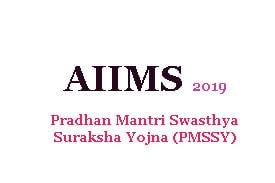 AIIMS 2019