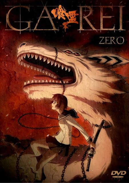 食靈-零- (喰霊–零–, Ga-Rei: Zero)