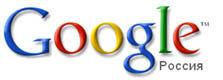 ИНДЕКСАЦИЯ САЙТА В GOOGLE (в Гугле)
