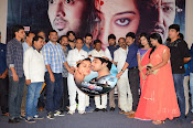 prathikshanam audio release photos-thumbnail-14