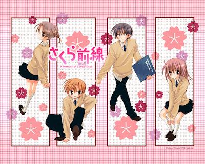 Sakura Zensen de Miyuki Obayashi