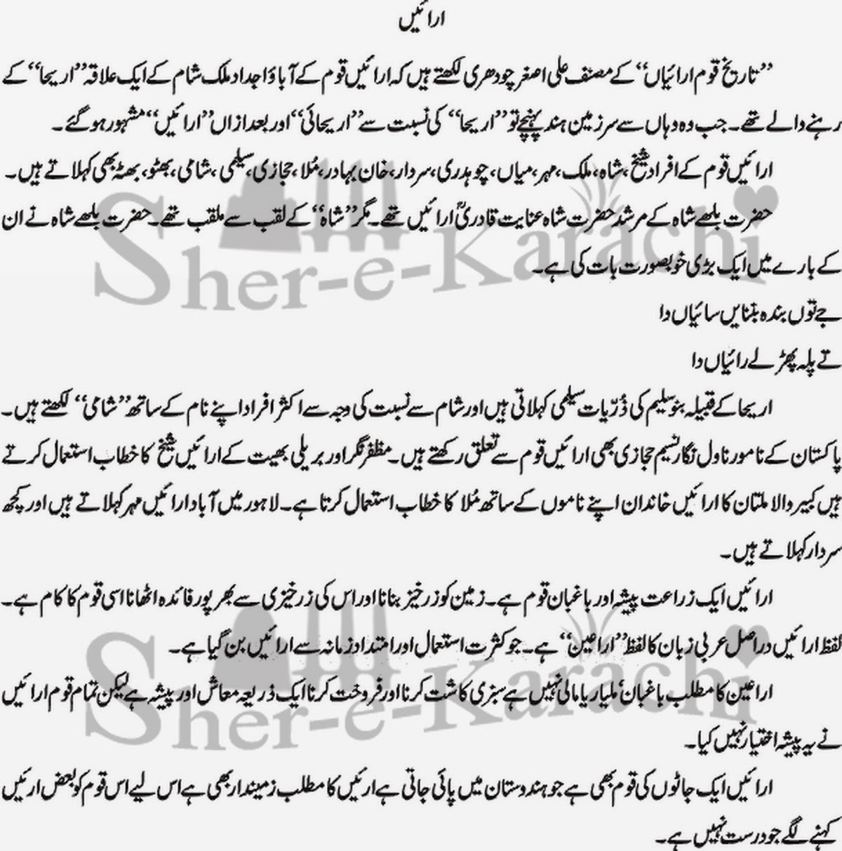 history of sindh in sindhi language essay