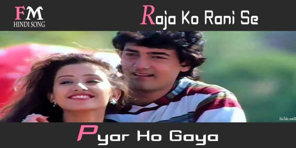 Raja-Ko-Rani-Se-Pyaar-Ho-Gaya-Akele-Hum-Akele-Tum-(1995)