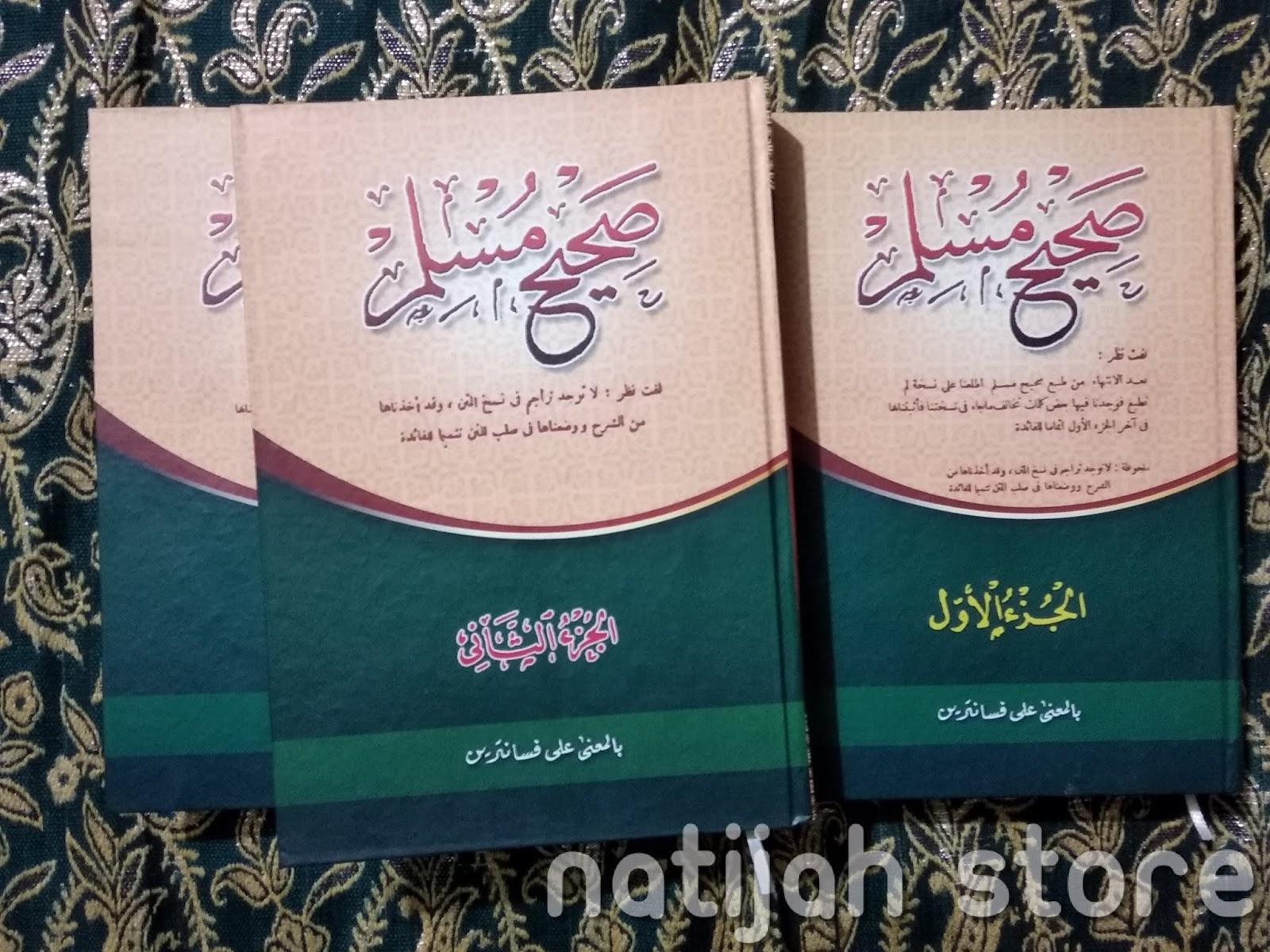 Kitab Hadits Shohih Muslim