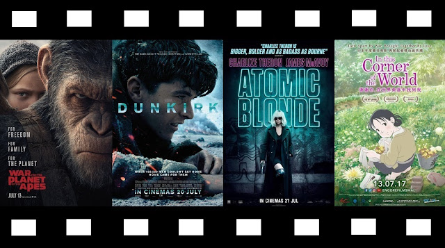 coming soon malaysia july 2017 movies