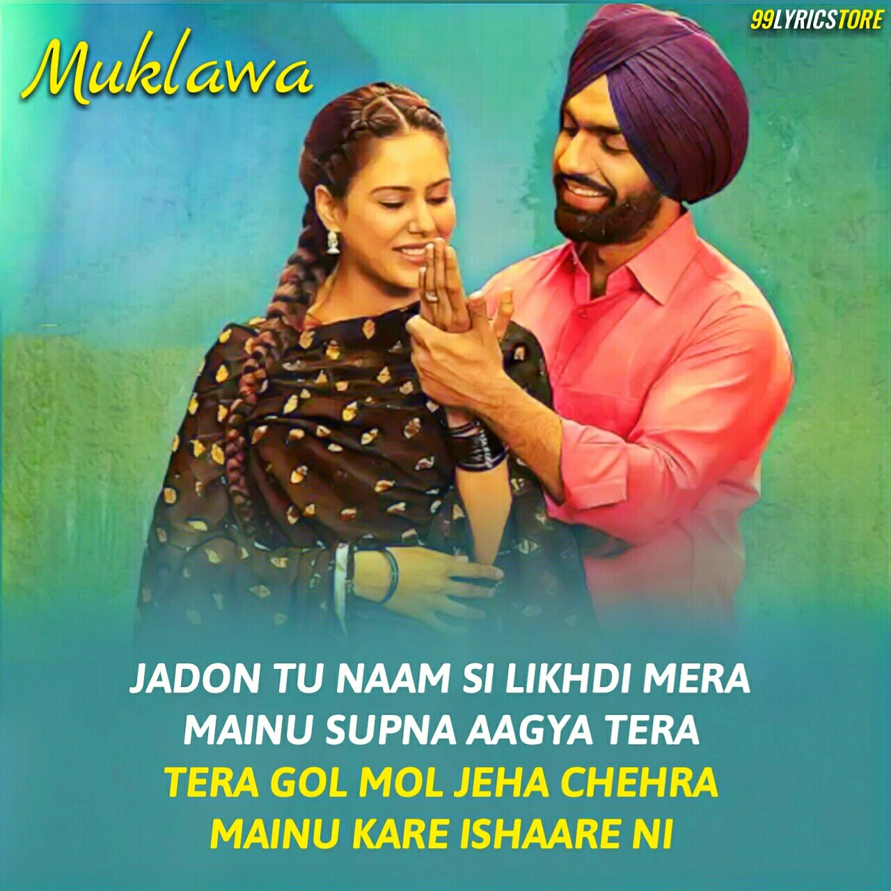 Kala Suit punjabi song lyrics from movie 'Muklawa' sung by ammy virk and mannat noor