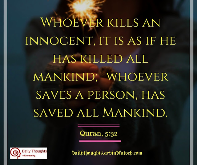 kills, innocent, killed, mankind, Daily Thought, Quran, saved,