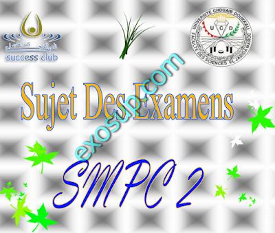 sujet des examens smpc s2 fsj