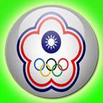 U23 Đài Loan www.nhandinhbongdaso.net