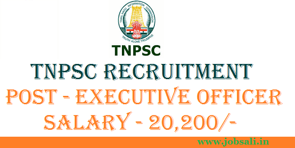 TNPSC Group 8 online application form, Govt Jobs in Tamil Nadu, TNPSC Notification 2017