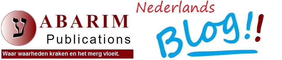 Het Abarim Publicaties Blog In Het Nederlands May 2016
