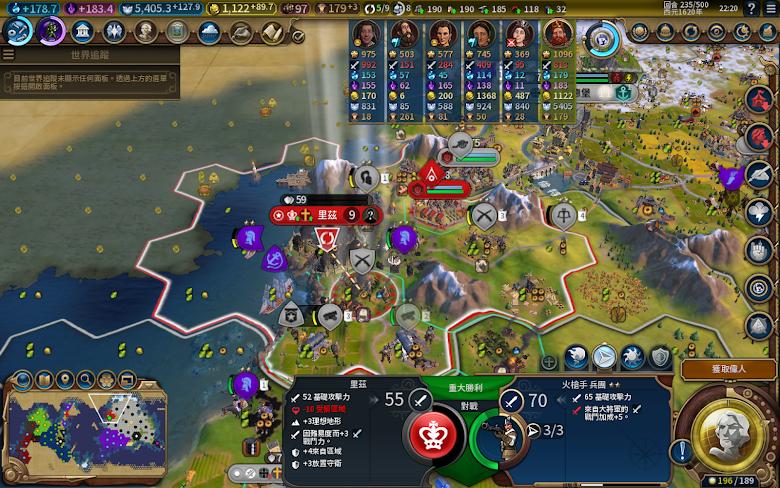 拿下英國在同大陸的最後一座城市