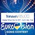 Vanavond: Start voorronde in Oekraïne.