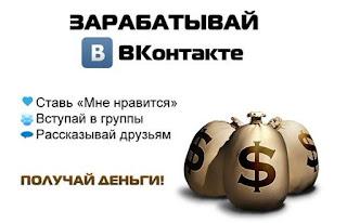 http://vktarget.ru/?ref=1615886