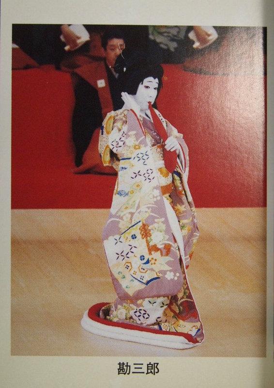 Affiche   -Yasukuni Mai