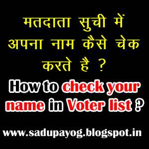 list-eci-voter list-voter id card-voter-electoral roll-voter id-election-voter registration-election -ard-voter id card status-vote-voter card-voter id card online-voters list-voter id status-voter id-line-voter card status-voter id online registration-online voter registration-voter list up-voter id search-registration form-online voter id-chief election commissioner-voter search-chief electoral officer