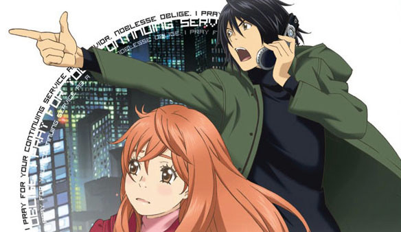 Eden of the east, most underrated anime series of all time, underrated anime action, underrated action anime, underrated anime series of 2017, anime series, watch anime