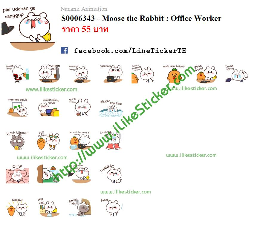 Moose the Rabbit : Office Worker