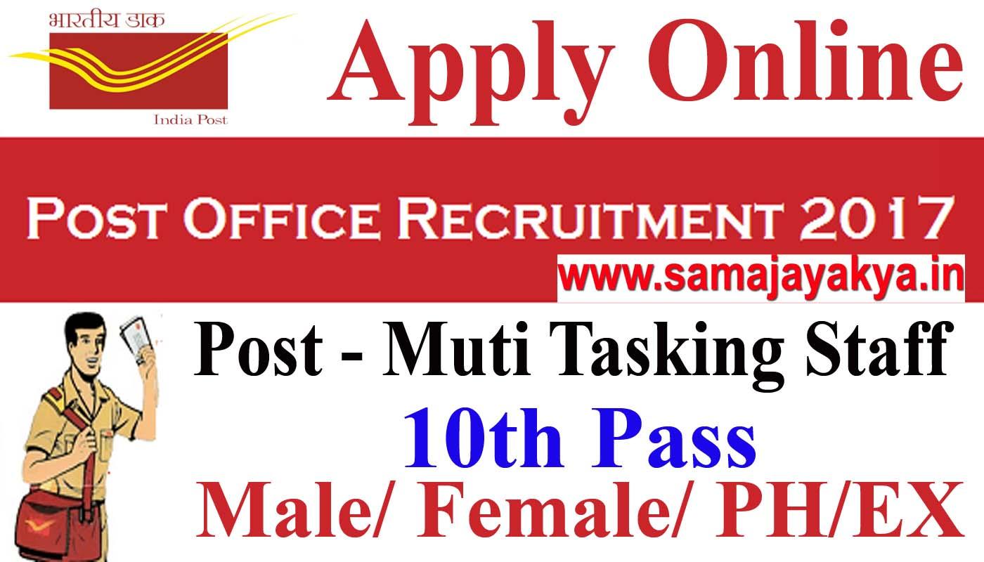 Indian%2BPosts%2Bofficer%2Brecruitment%2B2017%2B  Th P Govt Job Online Form on