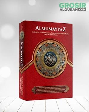 Al Quran Al Mumayyaz Latin Terjemah Perkata A5