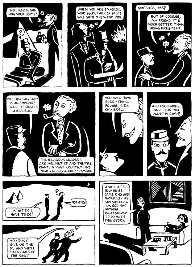 Read Chapter 3 - Water Cell, page 19, from Marjane Satrapi's Persepolis 1 - The Story of a Childhood