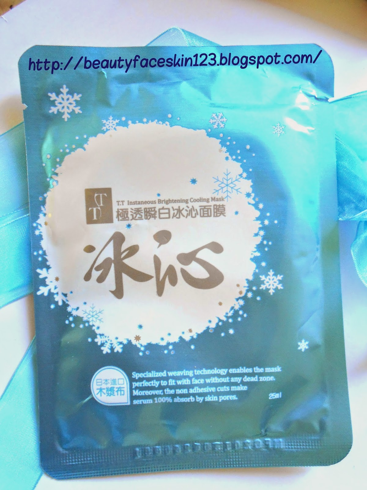 TIMELESS TRUTH INSTANTANEOUS BRIGHTENING COOLING MASK