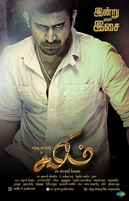 Salim 2014 Hindi Dual Audio 720p HDRip 1.2GB world4ufree.ws south indian movie Salim 2014 hindi audio 720p hdrip unkut dual language hindi tamil brrip hdrip free download or watch online at world4ufree.ws