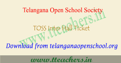 TS Open Inter hall tickets 2018, TOSS intermediate results 2018