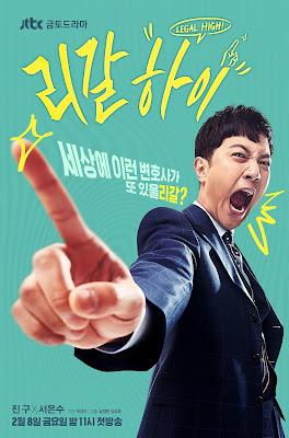 Foto-foto Pemain Drama Legal High2