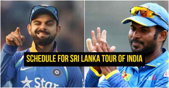 India vs Sri Lanka Test, ODI and T20 Schedule 2017