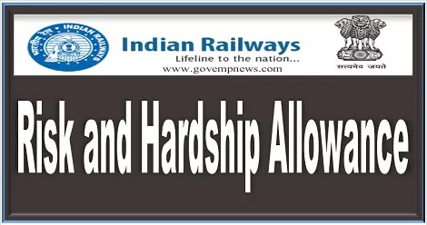 7cpc-risk-and-hardship-allowance