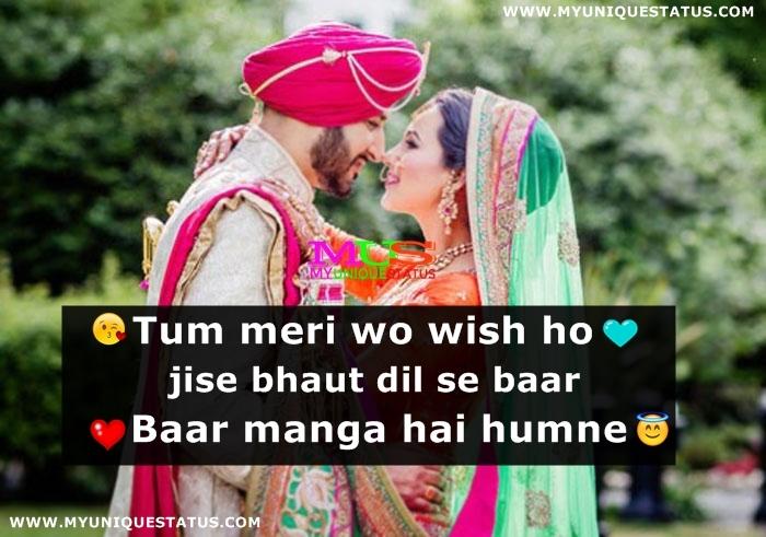 Shayari first hindi love First Time