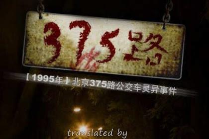 Bus 375 Cerita Legenda Cina