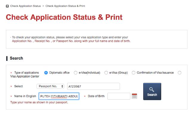 online check Visa Korea Approval