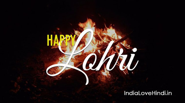lohri images, lohri wishes, happy lohri greetings, lohri greeting cards, lohri wallpaper, lohri photos, lohri pictures, lohri gif