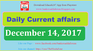 Daily Current affairs -  December 14th, 2017 for all competitive exams