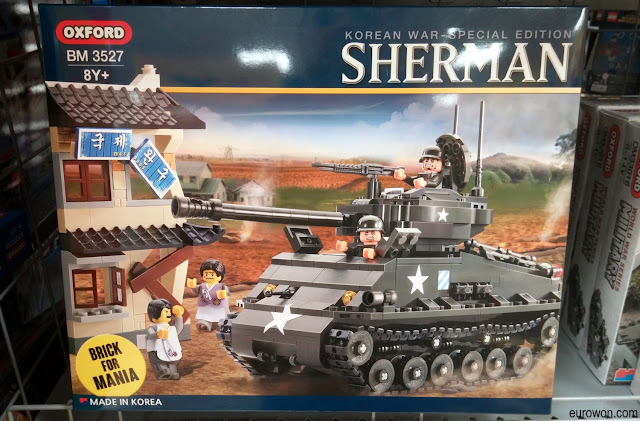 Tanque Sherman de Oxford