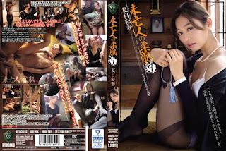 RBD-767 Widow Of Yawahada 9 Natsume Saiharu – 未亡人の柔肌9 夏目彩春