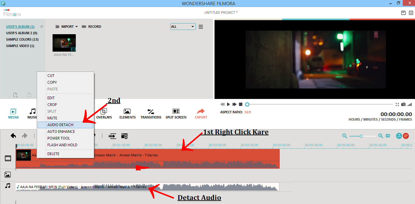 Video-Se-Audio-Remove-Kaise-Kare