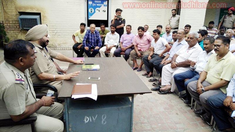 पुलिस थाना डिवीजन नंबर 8 में पुलिस पब्लिक मीटिंग में आये लोगों को हिदायते देते एसीपी गुरप्रीत सिंह व एसएचओ पवन कुमार
