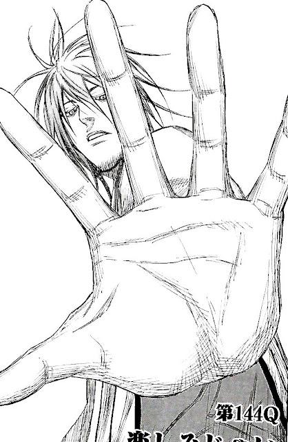 Kuroko no Basket vol.16