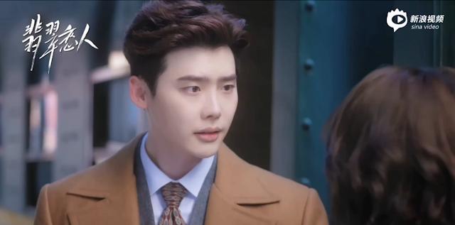 Lee Jong Suk in Jade Lovers