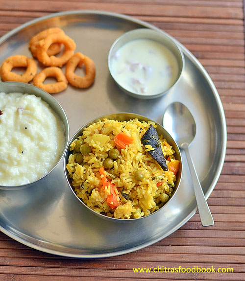 Vegetable Brinji Rice Recipe