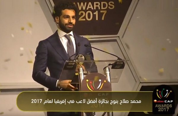 نتائج حفل توزيع جوائز الاتحاد الإفريقى لكرة القدم