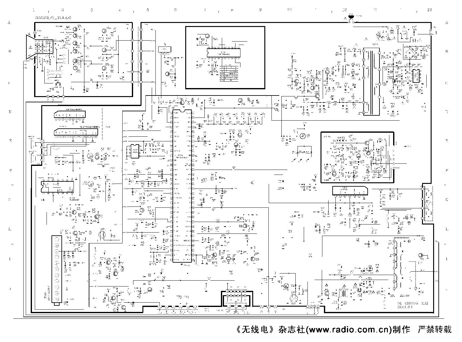 TV and Radio Service Manual