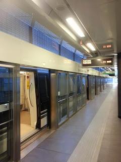 Metro C - Giardinetti